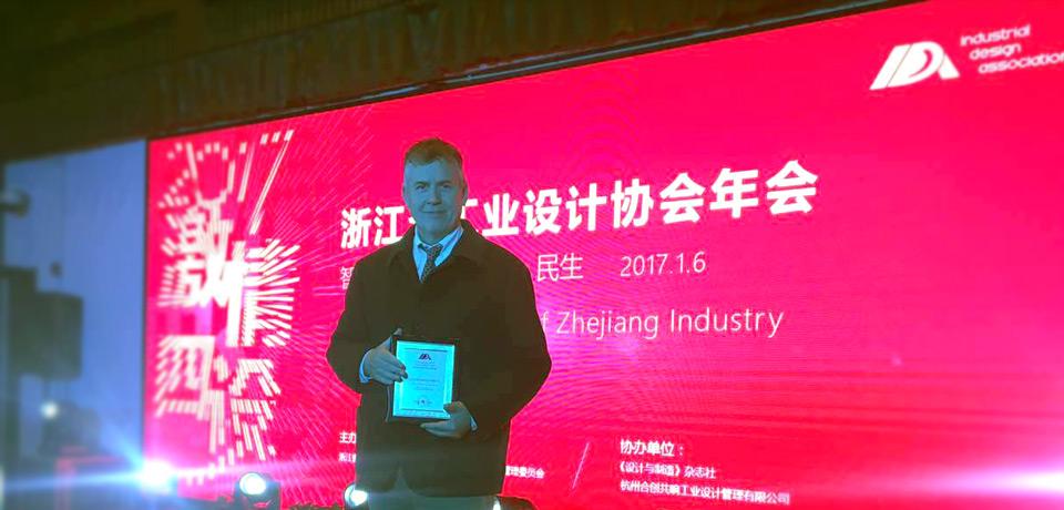 Top 10 design firm in zhejiang junglefish shanghai for Top 10 design firms
